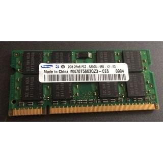 Ram Samsung 2Gb -DDR2 cho laptop bh 1 năm thumbnail