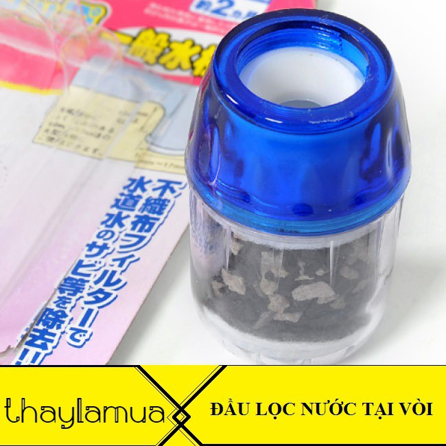 Combo 5 đầu lọc nước tại vòi nhỏ gọn dễ lắp đặt lọc nước nhanh không dùng điện năng
