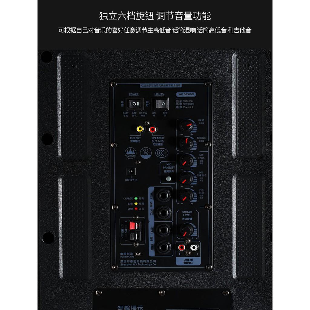 Loa kéo Bluetooth Karaoke cao cấp Remax RB-X5 công suất 50W (Đen) - Kèm 2 micro không dây