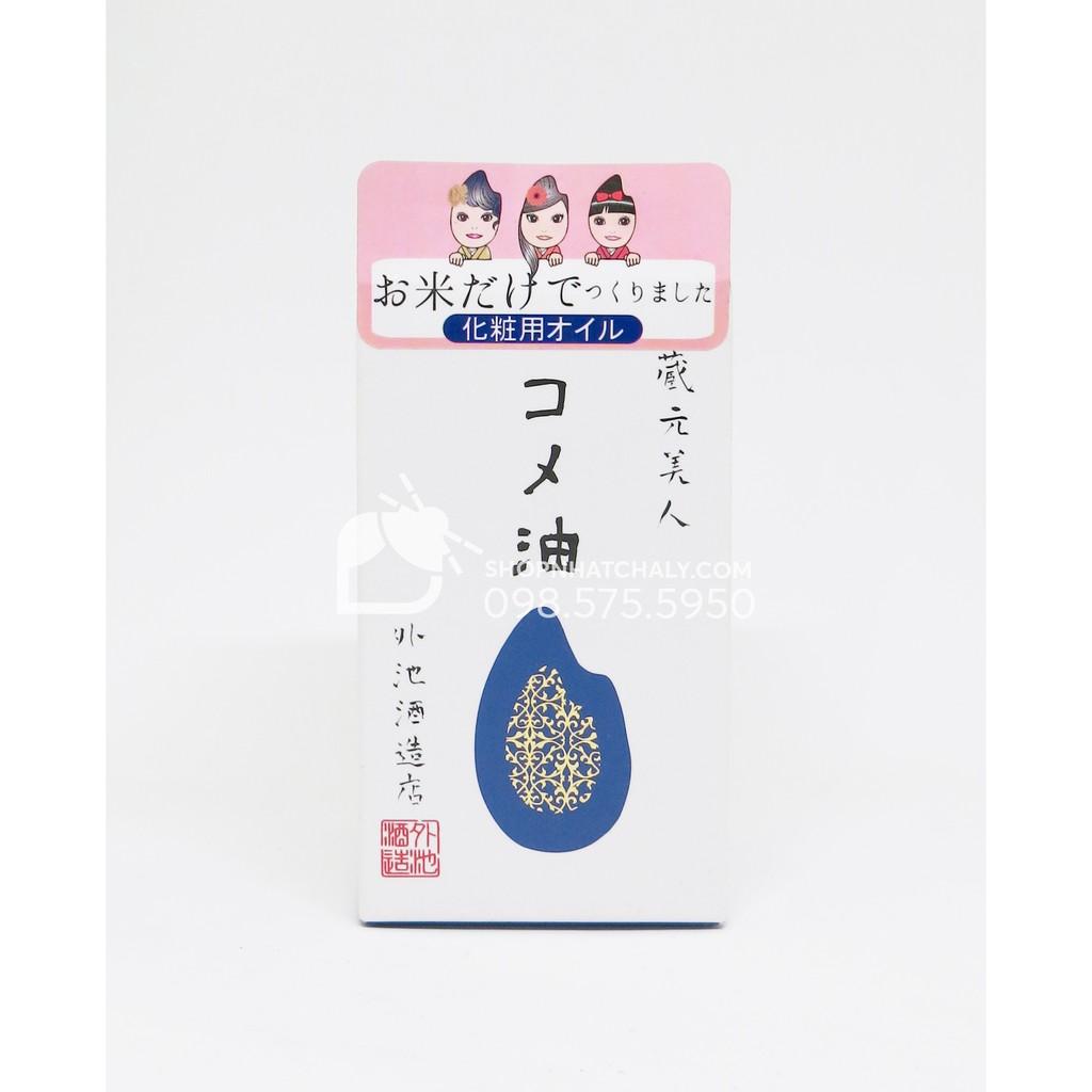 Tinh dầu gạo Nhật Bản Komeyu