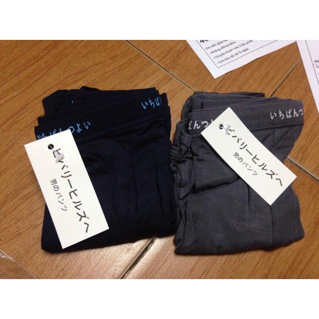 Shop Qbeauty bán FREESHIP 99K TOÀN QUỐC_4 Quần Sịp đùi xuất Nhật loại đẹp (combo 125k/4c).