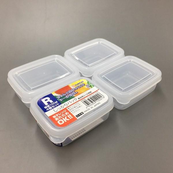 [Giao hàng HCM - 4h ] SET 4 HỘP NHỰA NHÍ NAKAYA (MỖI HỘP 100ML) Nội địa Nhật Bản