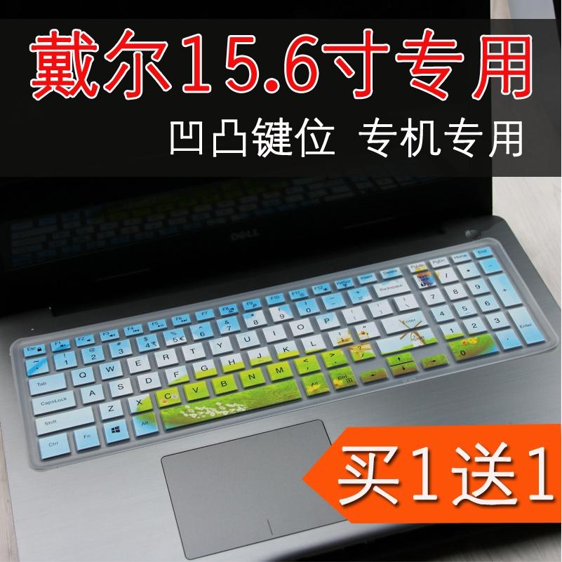 ๑๕.๖-นิ้วของ Dell โน้ตบุ๊คฟิล์มแป้นพิมพ์๑๕๓๐๐๐๓๕๖๑๓๕๖๒๓๕๖๕เคสคอมพิวเตอร์๕.๖-นิ้วของ Dell โน้ตบุ๊คฟิล์มแป้นพิมพ์๑๕๓๐๐๐๓๕๖