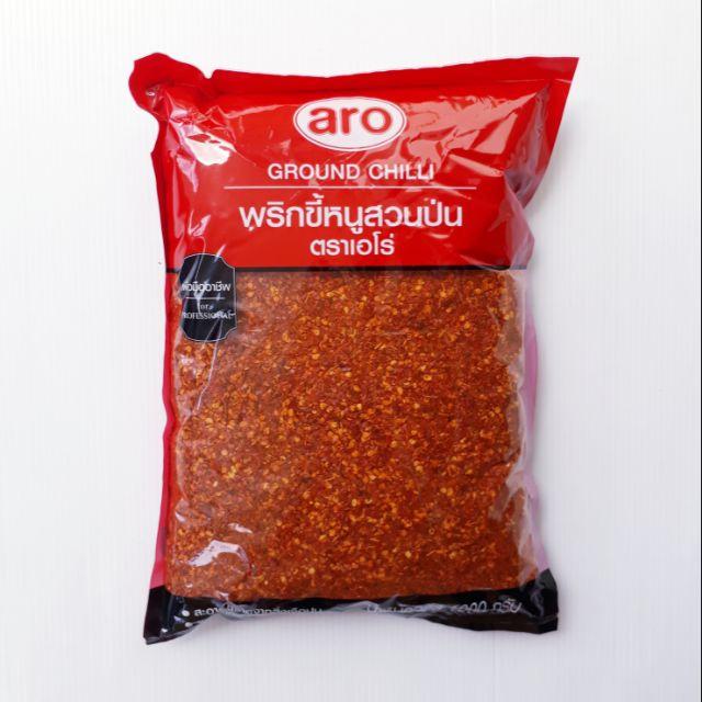 พริกขี้หนูสวนป่น ตราเอโร่ ขนาด 1000กรัม/g Ground Chilli aro 1kg พริกป่น