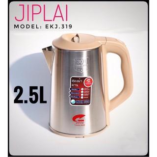 [Mã ELFLASH5 giảm 20K đơn 50K] Ấm siêu tốc bằng inox Jiplai Model EKJ-319 dung tích 2.5L