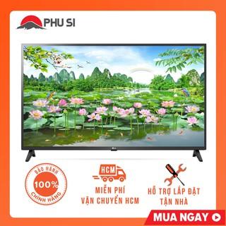 MIỄN PHÍ VẬN CHUYỂN LẮP ĐẶT - Smart Tivi LG 4K 49 inch 49UN7300PTC thumbnail