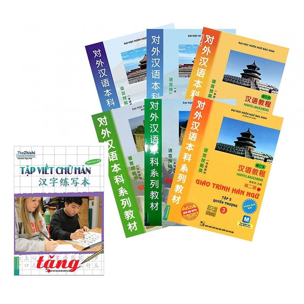Sách - Combo Trọn Bộ 6 Cuốn Giáo Trình Hán Ngữ TẶNG Tập Viết Chữ Hán