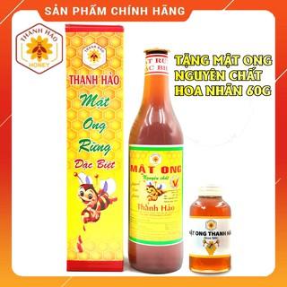 Mật ong rừng đặc biệt Thanh Hảo 1kg