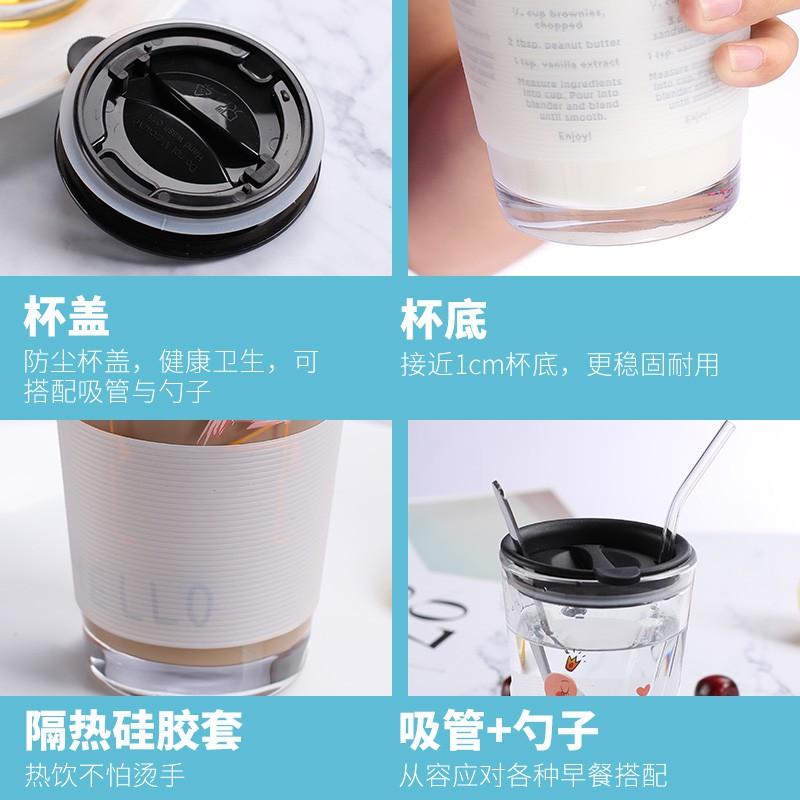 แฟนชาเกาหลีสดและน่ารักนักเรียนหญิงแว่นตาเครื่องชั่งบ้านอาหารเช้าทนความร้อนนมพร้อมฝาฟางถ้วย