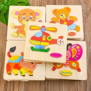 New! Bảng gỗ hình động vật viền vàng 11100 Hot Release!!