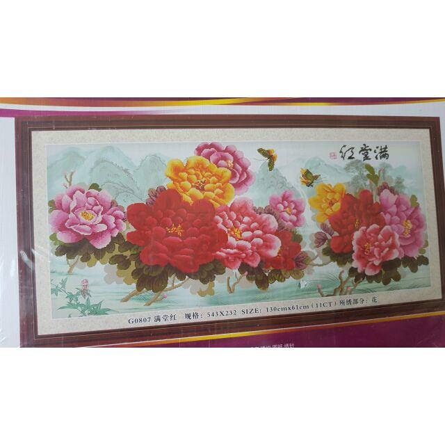 Tranh thêu hoa mẫu đơn nghệ thuật 130x61cm