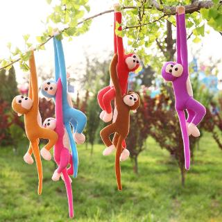 XH 60CM dễ thương tay dài đuôi khỉ búp bê sang trọng đồ chơi rèm bé ngủ thoải mái động vật búp bê quà tặng sinh nhật