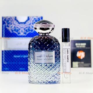 Bi K Shop - Nước hoa nam Ard Al Zaafaran Sayaad Al Quloob [Mẫu thử]