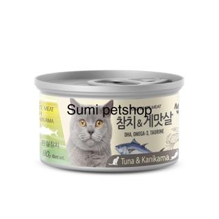"""[Mã PET0702 hoàn 8% đơn 300K] (Mua 5+1or 10+3) Thịt hộp nhập khẩu Hàn Quốc cho chó mèo 80gr giá chỉ còn <strong class=""""price"""">2.200.000.000đ</strong>"""