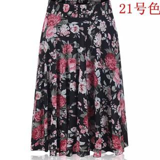 Chân Váy Ngắn Cho Người Lớn Mp062G 70kg