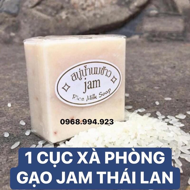 1 Cục Xà Phòng Cám Gạo JAM Thái Lan