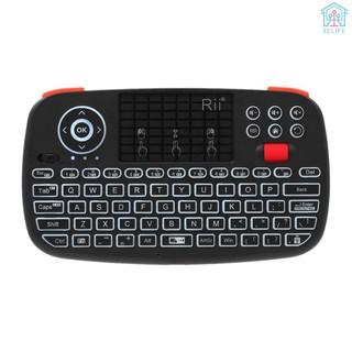 Bàn Phím Bluetooth Mini Rii I4 2.4ghz Và Phụ Kiện
