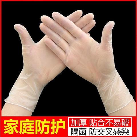 100 Miếng Cao Su Silicone Bảo Vệ Thực Phẩm