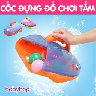 Cốc đựng đồ chơi nhà tắm babyhop
