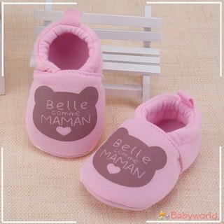 Giày tập đi mềm mại chống trượt hoạ tiết chú gấu đáng yêu cho bé