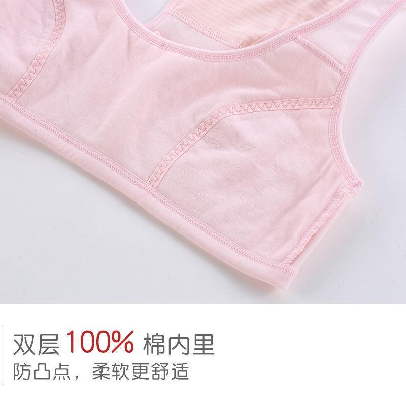 Áo Lót Thể Thao Chất Liệu Cotton Dành Cho Bé Gái 10-16 Tuổi