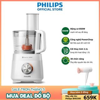 Máy xay cắt đa năng Philips HR7520 - Hàng chính hãng thumbnail
