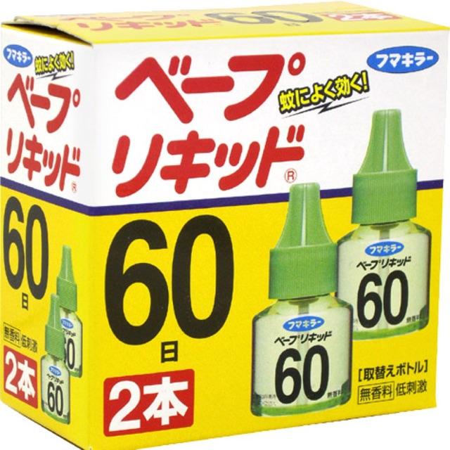 Tinh dầu đuổi muỗi 60 ngày