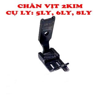 ( 5ly + 6ly + 8ly) Chân vịt MÍ máy 2 kim loại TỐT máy may (khâu) công nghiệp 2kim