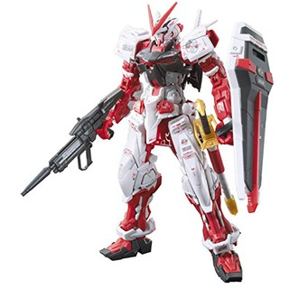 Bộ mô hình lắp ráp RG Astray Red Frame Gundam Bandai