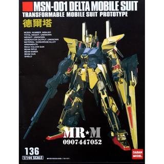 Gundam DELTA MOBILE SUIT (HG DABAN) thumbnail
