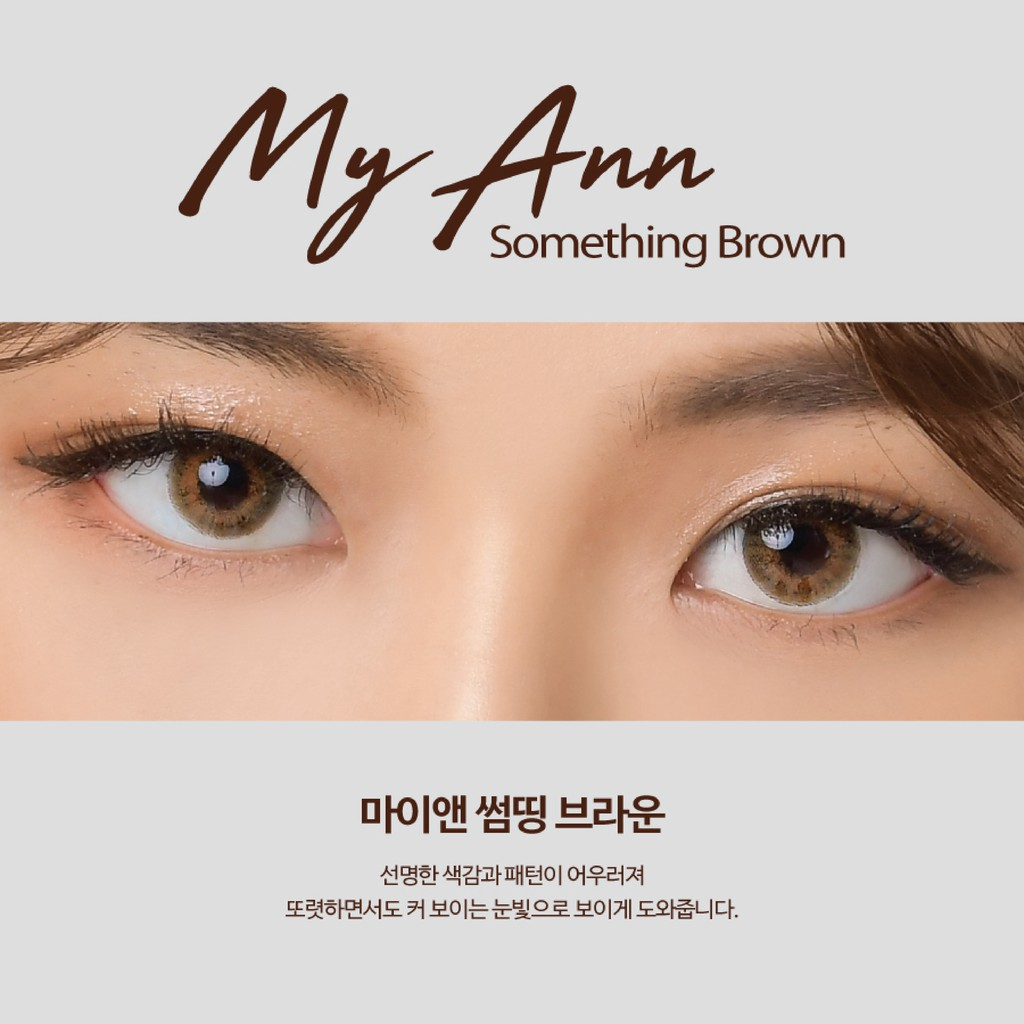 [𝗩𝗮̂𝗻 𝗛𝗼𝗮] Lens Mắt Cận Có Màu Nâu Vân Hoa - Something Brown ANN365 Dùng 30 Ngày