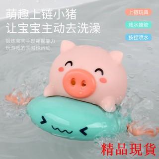 Đồ Chơi Bồn Tắm Hình Chú Heo Xinh Xắn Cho Bé
