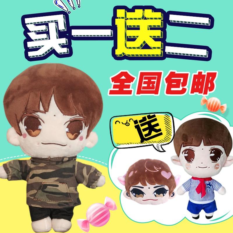 Set doll TFBOYS Dịch Dương Thiên Tỉ (hàng order) - 3092680 , 1189407002 , 322_1189407002 , 485000 , Set-doll-TFBOYS-Dich-Duong-Thien-Ti-hang-order-322_1189407002 , shopee.vn , Set doll TFBOYS Dịch Dương Thiên Tỉ (hàng order)