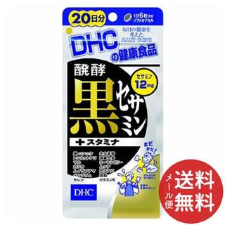 Fermented black sesamin + stamina chiết xuất mè đen Nhật bản 20 ngày chống mệt mỏi, đẹp da cho người mất ngủ