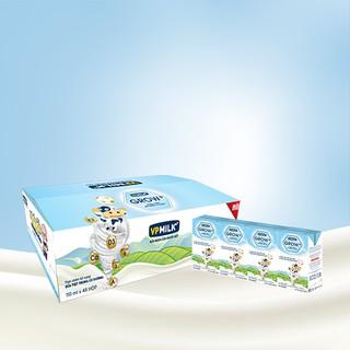 Sữa Tiệt Trùng Có Đường VPMilk Grow+ Hộp 110ml (Thùng 48 Hộp)
