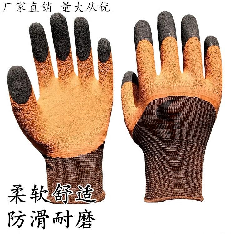 đôi găng tay cao su bảo hộ chống trượt - 21783992 , 4702803915 , 322_4702803915 , 305800 , doi-gang-tay-cao-su-bao-ho-chong-truot-322_4702803915 , shopee.vn , đôi găng tay cao su bảo hộ chống trượt