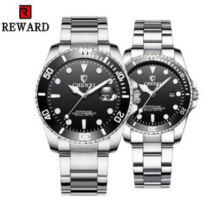 Đồng Hồ Nam Nữ Reward KT085 Chính Hãng 2020 NEW Bảo Hành 12 Tháng II Made in HongKong