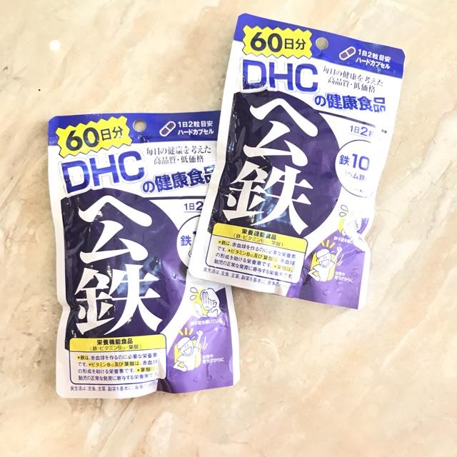 Viên Uống Bổ Sung Sắt DHC - 3206042 , 1076211203 , 322_1076211203 , 250000 , Vien-Uong-Bo-Sung-Sat-DHC-322_1076211203 , shopee.vn , Viên Uống Bổ Sung Sắt DHC