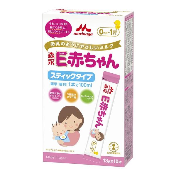 Sữa Morinaga E-Akachan hộp 10 thanh 10*13g