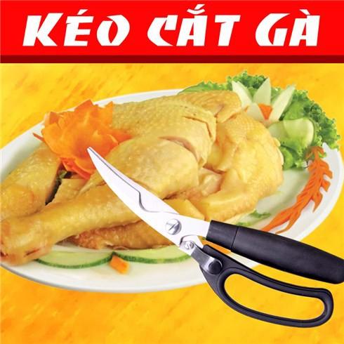 Kéo cắt thịt gà cao cấp giá rẻ - 3313572 , 428227543 , 322_428227543 , 65000 , Keo-cat-thit-ga-cao-cap-gia-re-322_428227543 , shopee.vn , Kéo cắt thịt gà cao cấp giá rẻ