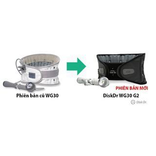 Đai kéo giãn cột sống lưng Disk Dr WG-30 G2(HÀNG CHÍNH HÃNG ) thumbnail