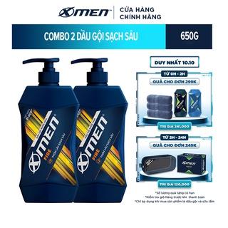 Combo 2 Dầu Gội X-Men Sạch Sâu Fire 650g/chai
