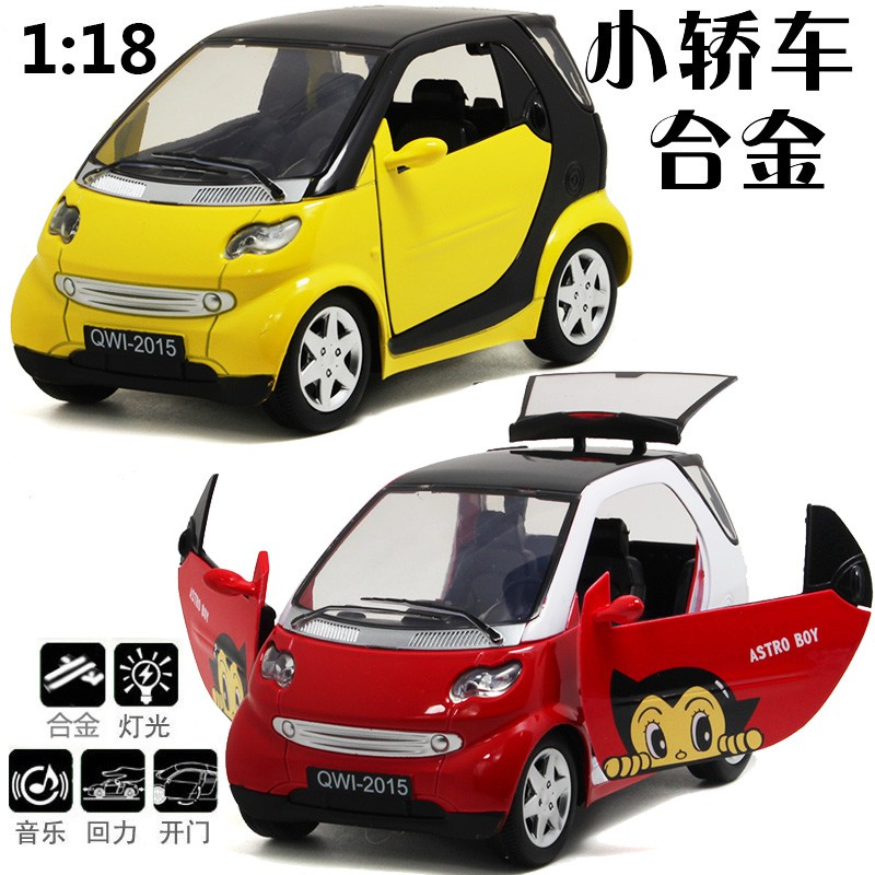 Toy cars for boys
