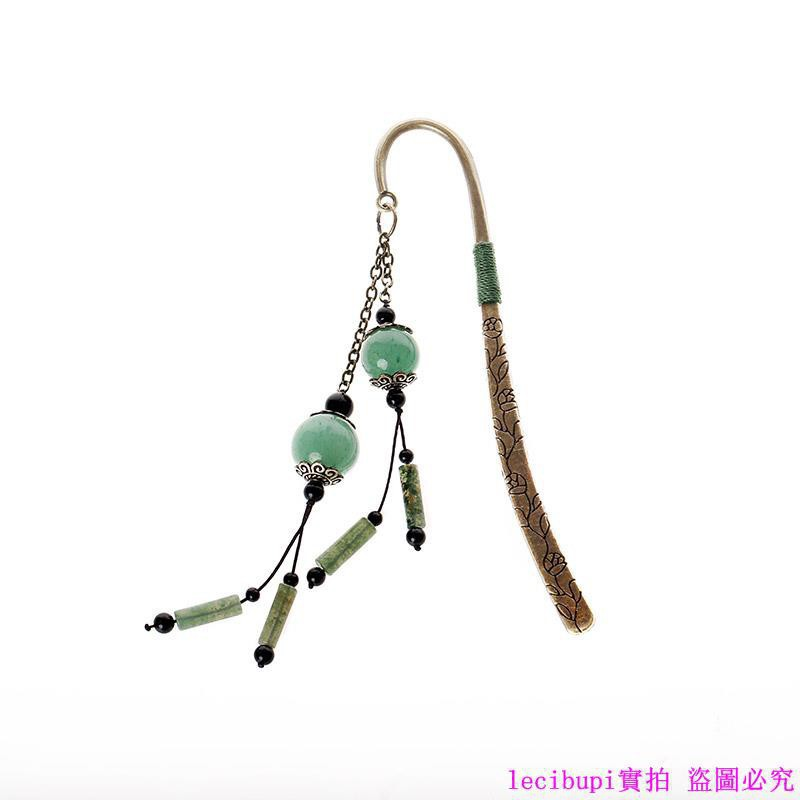 Ancient metal bookmark classical Chinese stationery Dongling jade tassel nationa