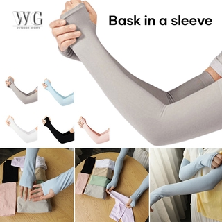 WPGY Anti Bleaching Silks Sleeves Gloves Sleeve Cuff for Female and Male in Summer