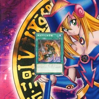 Thẻ bài Yugioh Unauthorized Reactivation OCG JK SR10-JP041