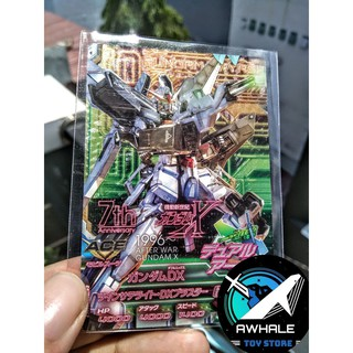 Thẻ bài Gundam Double X (CP Rare)