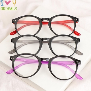 💎OKDEALS💎 Unisex Presbyopic Glasses High-definition Eyeglasses Reading Glasses Portable Ultralight Spring Hinge +1.00~+4.00 PC Frames/Multicolor