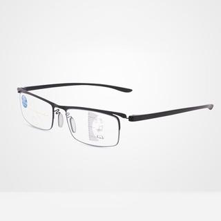 Progressive multi-focus metal solderless point automatic zoom reading glasses