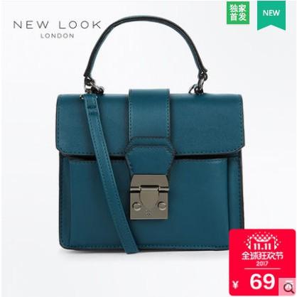 300k Order Sale 11.11 - Túi xách New Look (Đọc kỹ mô tả)